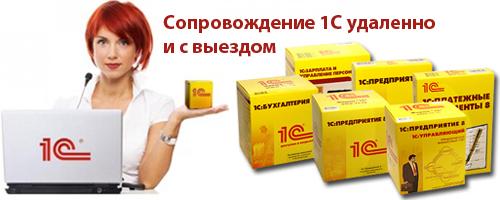 иркутск сайт ломбард алмаз каталог официальный